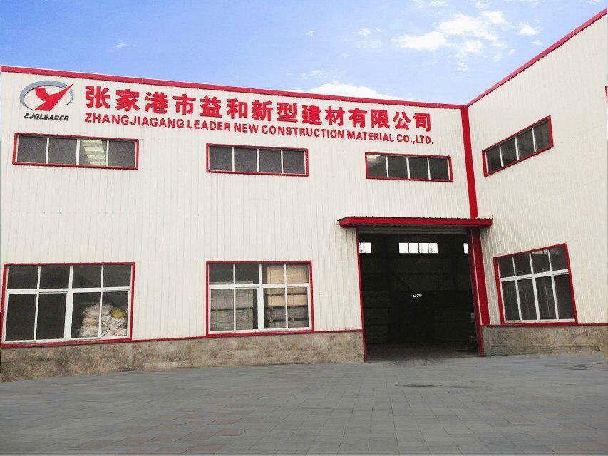 factoryshow